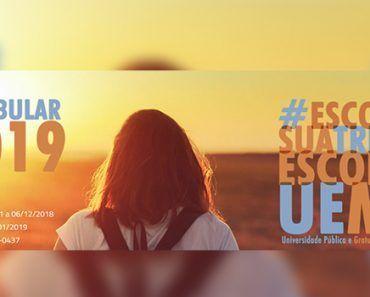 Vestibular UEMG 2021 - Vestibular UEMG 2022: Inscrição, Calendário, Cursos e Resultados